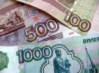 Иркутскстат: средняя зарплата в Иркутской области равна 40,5 тысячи рублей