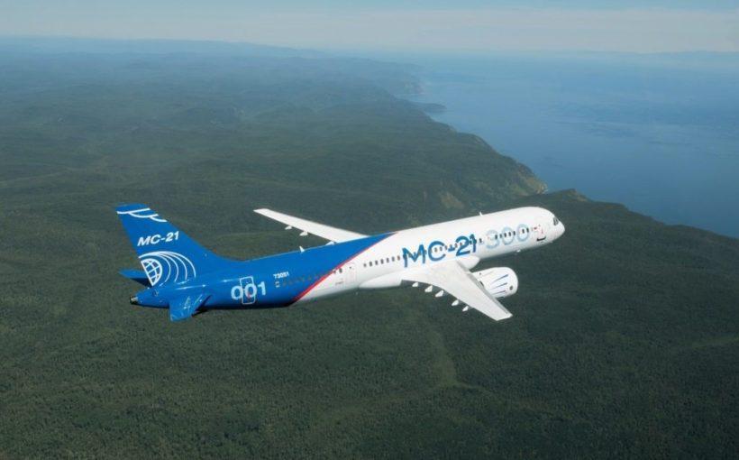 Один из первых самолетов МС-21 достанется Иркутску