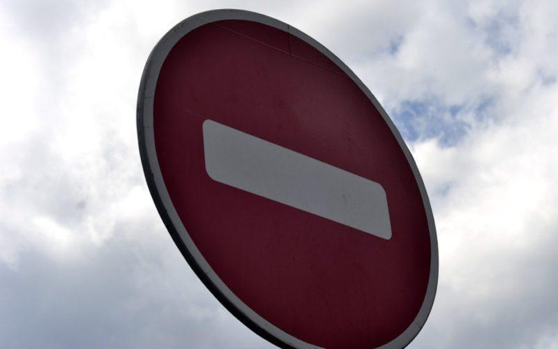 Проезд на участке улицы Пржевальского закроют на пять дней