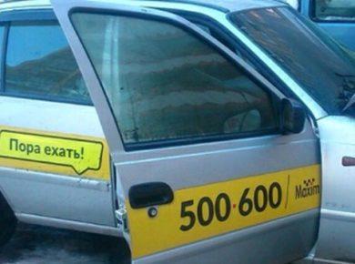 """Водители автомобилей такси """"Максим"""" жалуются на иркутскую полицию"""