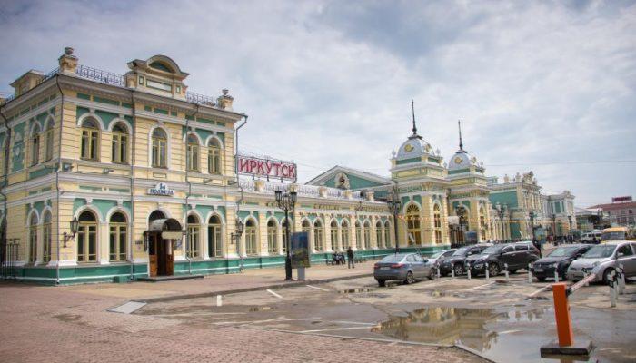 Начался первый этап реконструкции вокзала «Иркутск-Пассажирский»
