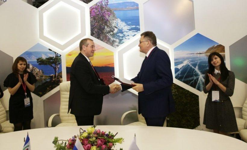 Правительство Иркутской области и Росатом подписали соглашение для привлечения инвесторов на АЭХК