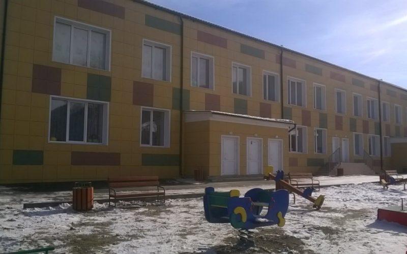 11 детских садов построят в Приангарье в 2018 году