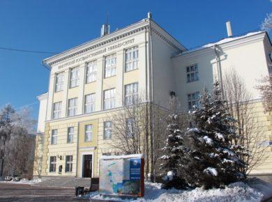 ИГУ начинает подготовку специалистов среднего профессионального образования