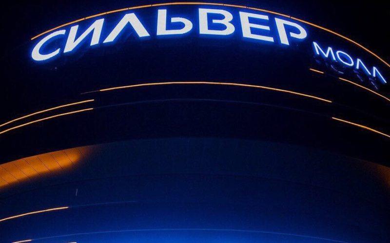Работа ТРЦ «Сильвер Молл» и «Ice People» в Иркутске приостановлена