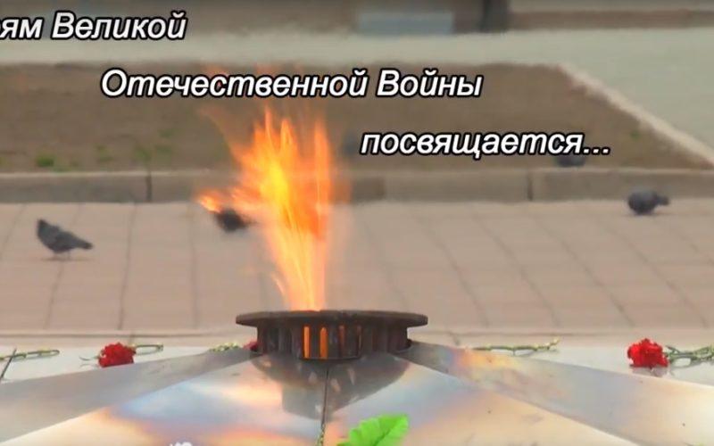 ИрГУПС — памяти участников Великой Отечественной войны