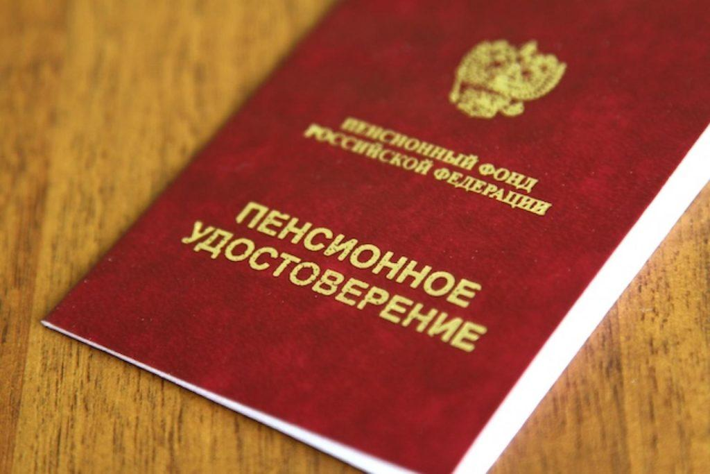 Правительство России планирует отказаться от балльной пенсионной системы