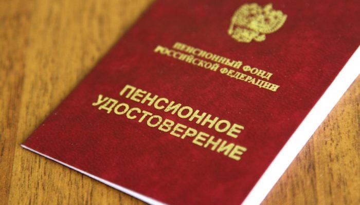 Правительство России планирует отказаться от «балльной» пенсионной системы