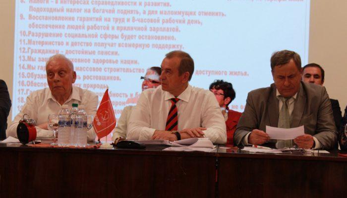 КПРФ в Иркутске выдвинула кандидатов на выборы в Законодательное собрание