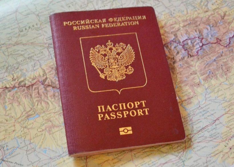Оформление загранпаспортов и водительских удостоверений стало дороже