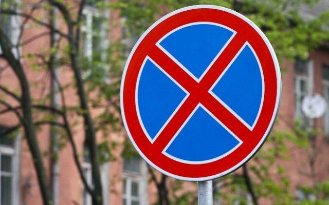Три парковки в Иркутске будут запрещены в ближайшее время