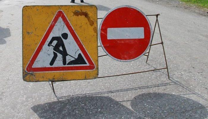 Участок улицы Костычева в Иркутске закрыли для проезда