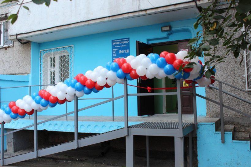 Дневной стационар поликлиники №4 в Иркутске переехал в новое помещение