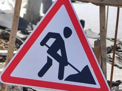 Движение по трём улицам Иркутска ограничили с 12 февраля