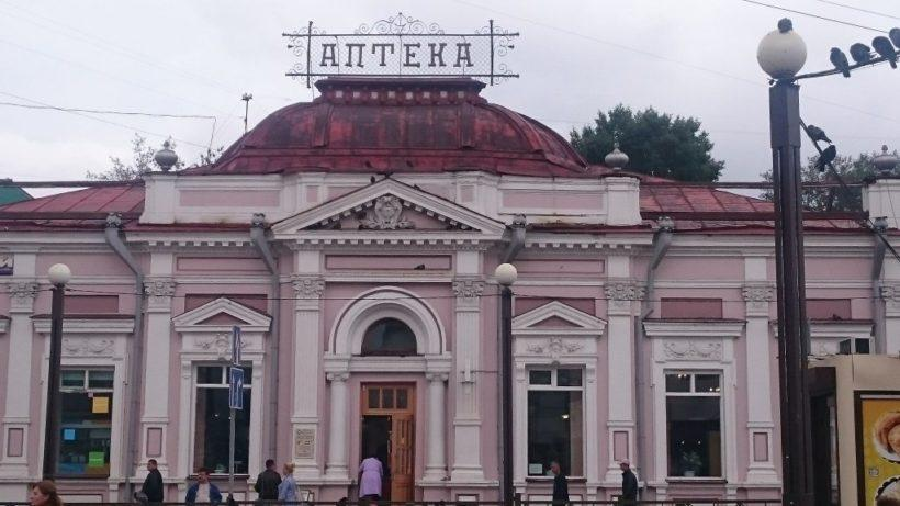 По факту обрушения балясины со здания иркутской аптеки начали проверку