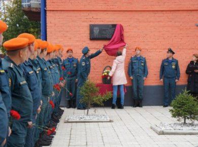 В Усолье-Сибирском открыли мемориал в честь капитана пожарной охраны Максима Калягина