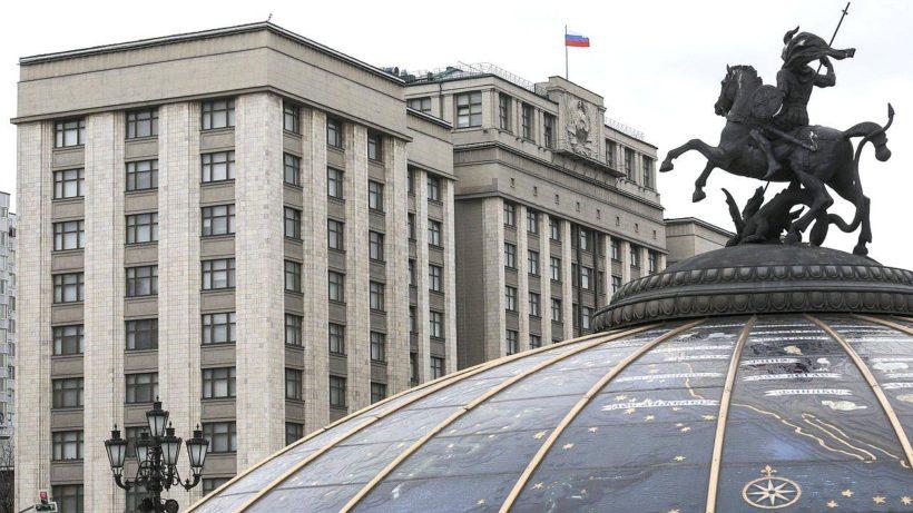Госдума РФ рассмотрит переход на четырехдневную рабочую неделю