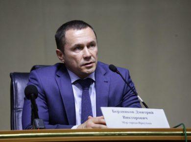 Пресс-конференция мэра Иркутска Дмитрия Бердникова. Онлайн-трансляция