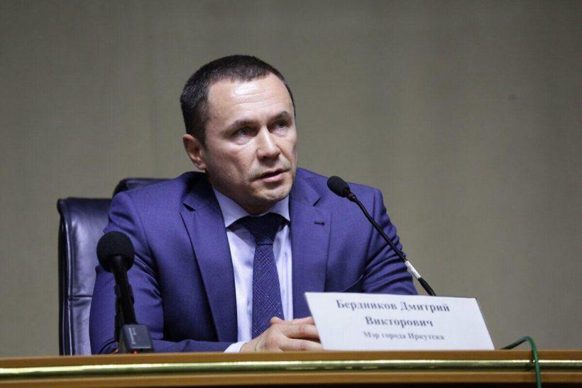 СМИ: шансов у Дмитрия Бердникова снова стать мэром Иркутска не так много