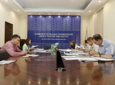 Кто побеждает на выборах в Законодательное собрание Иркутской области по одномандатным округам?