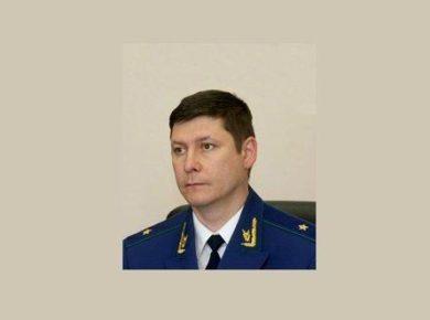 Александр Воронин стал прокурором Иркутской области