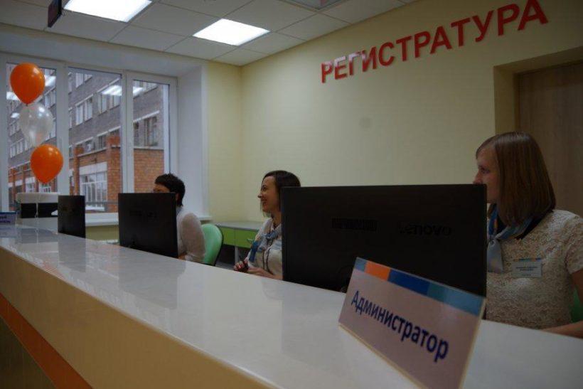 Омбудсмен Иркутской области заявил о снижении расходов областного бюджета на здравоохранение в 2019 году