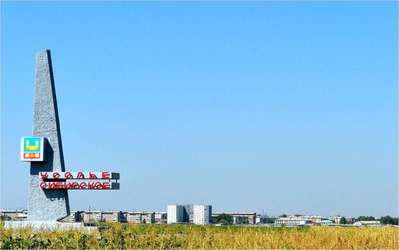 В Усолье-Сибирском откроют производство матрасов