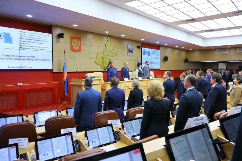 Доходы и расходы бюджета Иркутской области на 2018 год увеличили