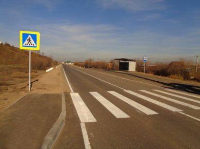 Завершен ремонт семи километров автодороги «Ново-Ленино – Максимовщина»