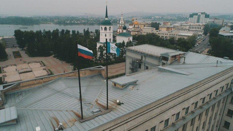 С июля 2019 года в Иркутской области увеличат нормативы на оплату труда главам поселений