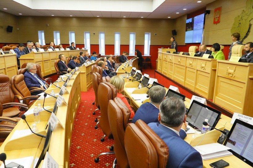 Законодательное собрание Иркутской области рассмотрит итоговый вариант бюджета на 2019 год 5 декабря