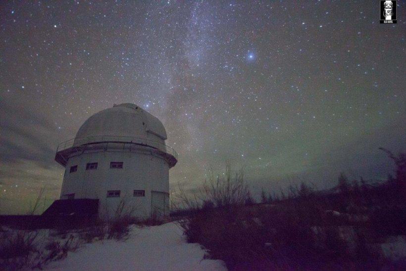 Объявлен аукцион на проектно-сметную документацию Солнечного телескопа для будущего гелиофизического комплекса