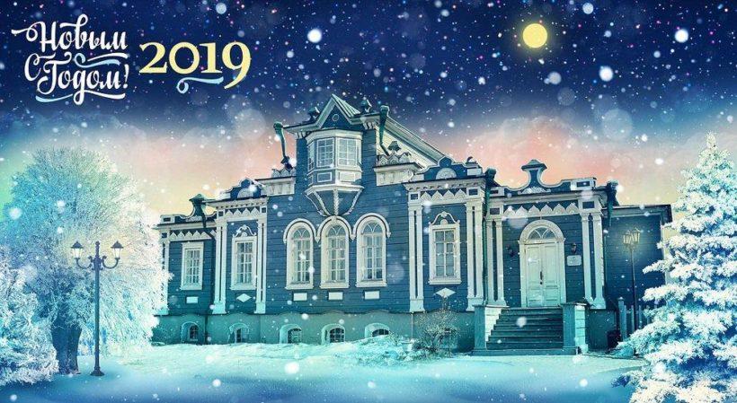 Новогодняя символика утверждена в Иркутске
