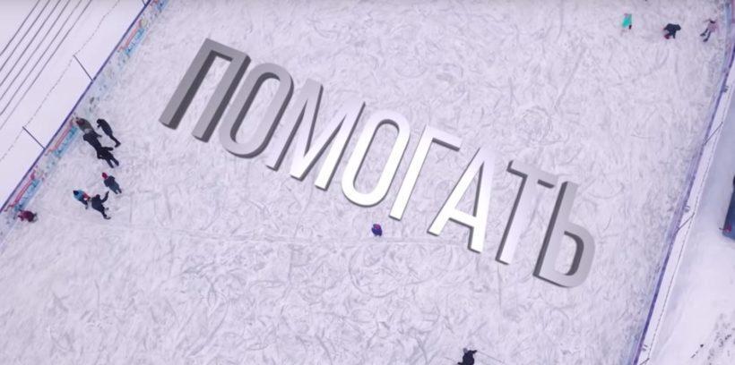 В иркутском Доме кино покажут фильм о волонтёрах