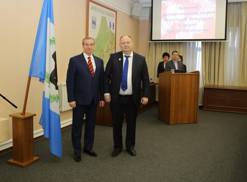 Жителям Иркутской области вручили государственные награды