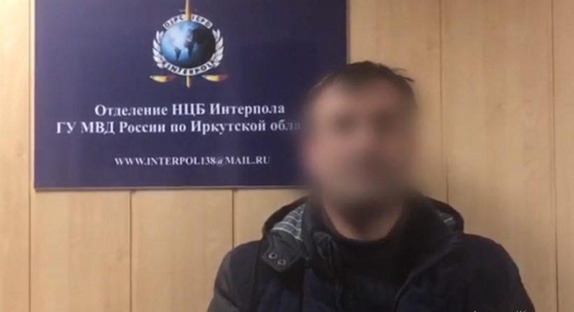Иркутская полиция задержала иностранного офицера в отставке, находящегося в международном розыске
