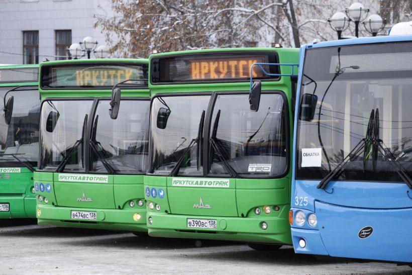 Иркутяне просят открыть муниципальный маршрут из Университетского в сторону Глазковского моста