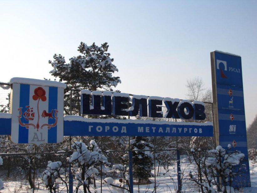 Парад Дедов Морозов и открытие главной ёлки состоится в Шелехове 22 декабря