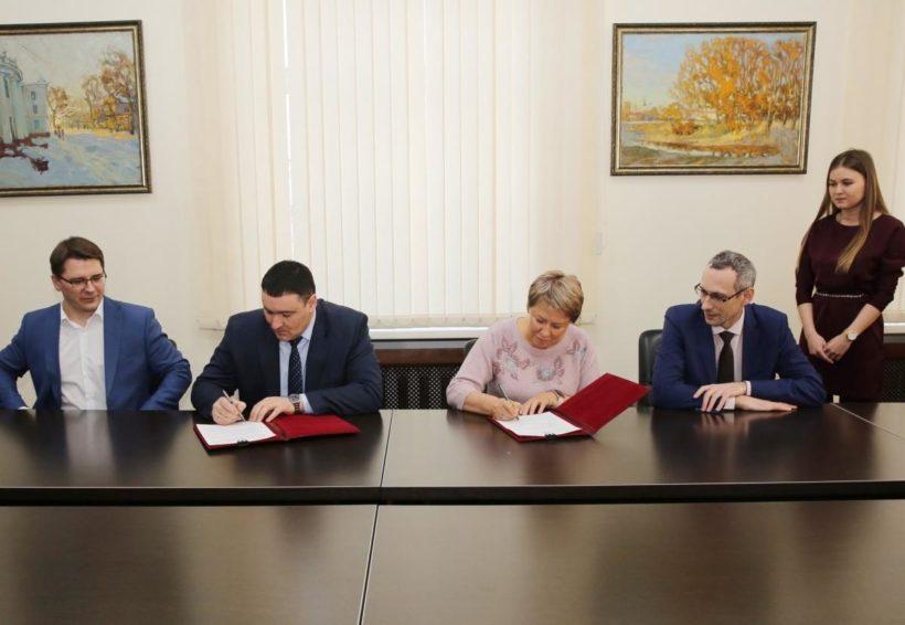 Правительство региона и ИНК подписали инвестиционные контракты