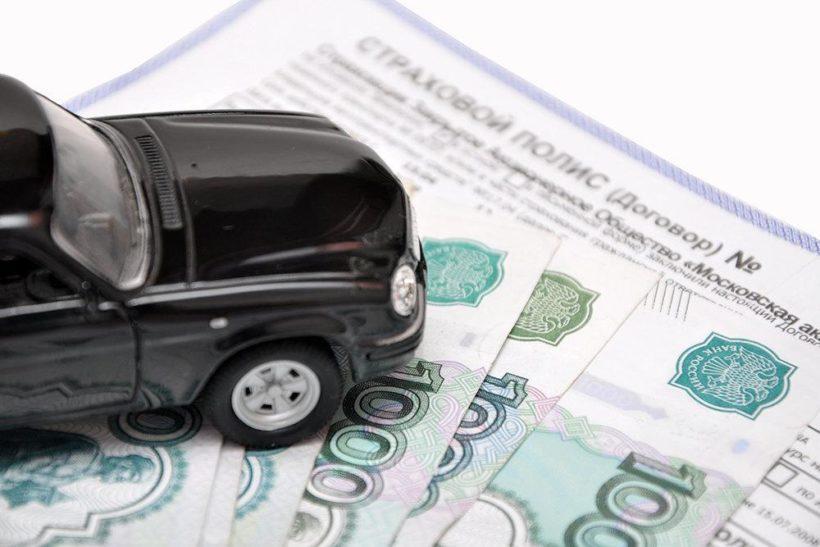 Четверых жителей Иркутска обвиняют в мошенничестве с автомобильными страховками