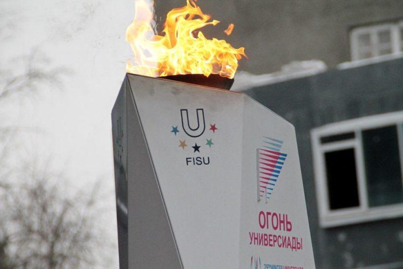 Эстафета огня XXIX Всемирной зимней универсиады 2019 года прошла Иркутску. Фото и видео