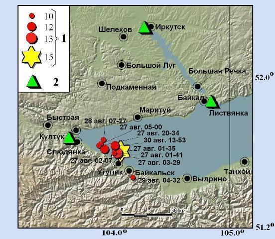 Наука крупным планом: землетрясения и как с ними бороться