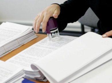 На пост мэра Усть-Илимска выдвинулся второй кандидат