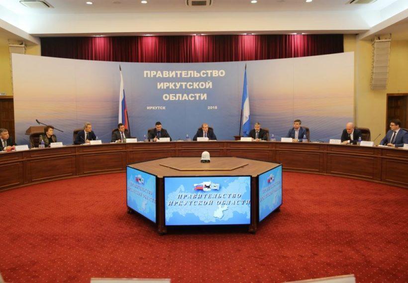 Иркутская область начала жить по пятилетнему плану развития