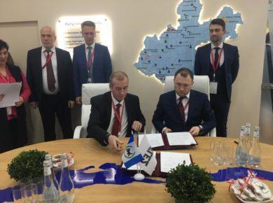 Губернатор Иркутской области подписал дополнительное соглашение о сотрудничестве с Tele2
