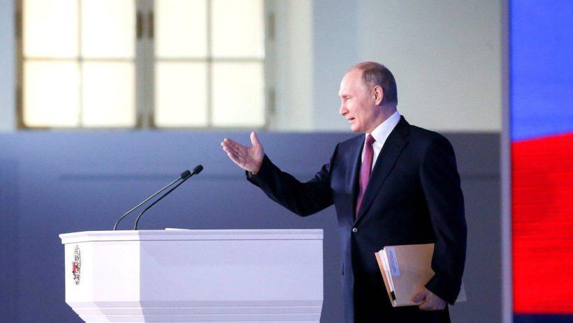 Президент огласит Послание Федеральному Собранию 20 февраля