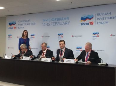 Соглашение о создании межрегионального авиакластера подписано между Приангарьем, Нижегородской и Ульяновской областями