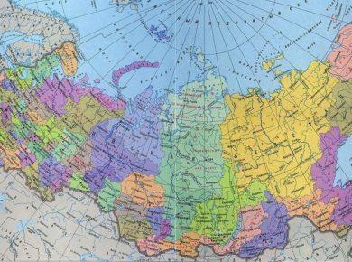 Утверждена Стратегия пространственного развития России до 2025 года