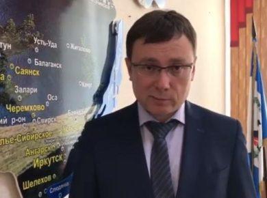 Главврач областной станции переливания крови рассказал о судьбе филиала в Усолье