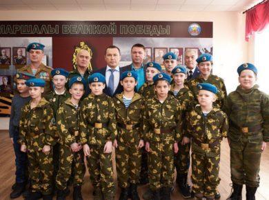 Юнармейы Иркутска встретились с ветеранами-афганцами